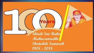 Shirdi Sai Babas Mahasamadhi Video – Grcija