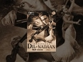 Dil-E-Nadaan (1953) | Full Hindi Old Movie