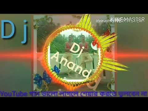 Dj ANAND BABU Hindi movies song Teri Aankhon Se MP3 song