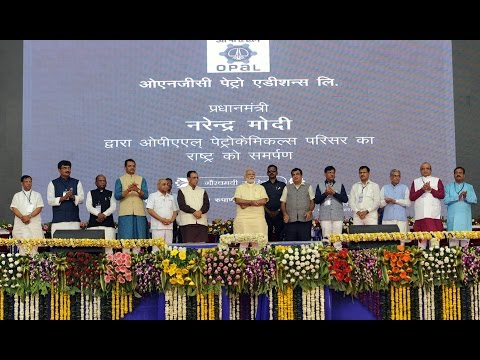 PM Modi Dedicates multiple development projects in Bharuch, Gujarat