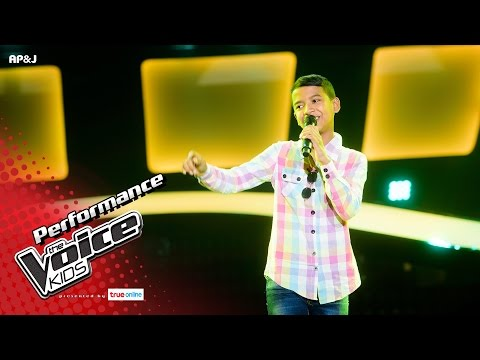 เก้า - เค้าก่อน - Blind Auditions - The Voice Kids Thailand - 14 May 2017