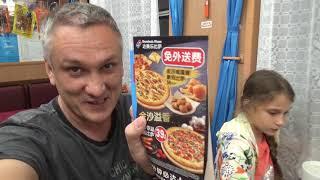 Вагон ресторан в китайском поезде Чем кормят Жизнь в Китае 221
