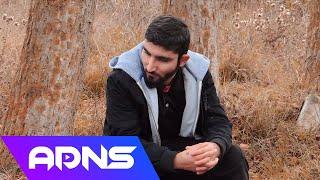 Onur Adanaş - Kördüğüm  OFFICIAL VIDEO  adanaş