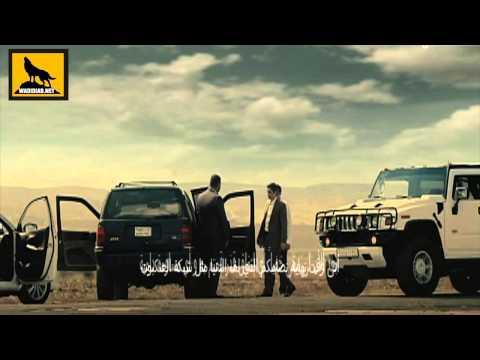 wadi diab 10 preview ep1+2