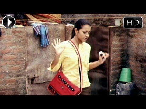 Aaru Movie  Trisha First Express Of Love To Surya
