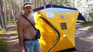 Обзор палатки дя мобильной бани Алтай(Этот ролик обработан в Видеоредакторе YouTube (http://www.youtube.com/editor), 2016-07-19T14:20:55.000Z)