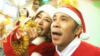 ゼロテレビ「めちゃユル#10 クリスマスSP」ダイジェスト 保田圭 検索動画 27