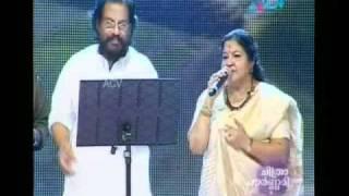 Chitrapournami: KJ Yesudas, Chitra sing