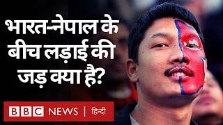 India-Nepal सीमा विवाद: Kalapani , Limpudhara और Lipulekh को लेकर दोनों के बीच लड़ाई क्या है?