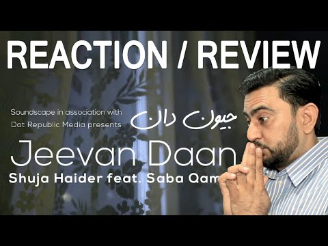 Playlist Pakistani Songs (Reaction and Review)