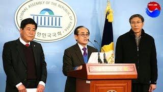국회 굿판 논란 관련 해명 기자회견ㅣ한국역술인협회, 이이재 의원