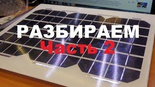 видео Дополнительная информация