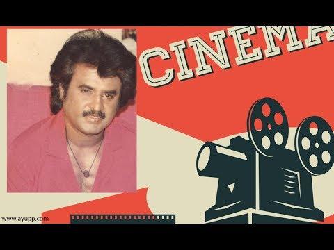 Shivaji Rao Gaekwad, All Rajnikanth Movies list with actual  posters