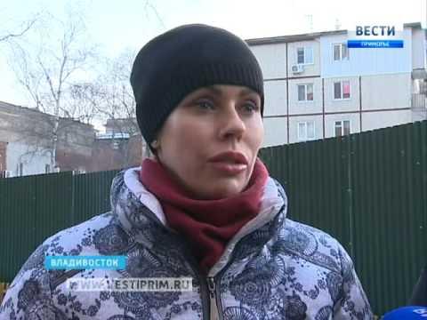 Жители Владивостока вышли на митинг против строительства супермаркета на месте сквера