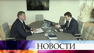 Министр экономического развития встретился с врио губернатора Астраханской области.