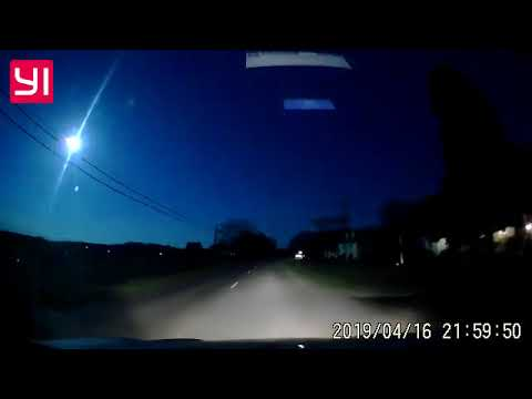A video of last night's meteor, submitted to the American Meteor Society.