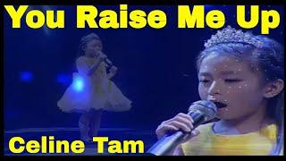 You Raise Me Up - Celine Tam 譚芷昀 - 江蘇衛視 - 情動江蘇 thumbnail
