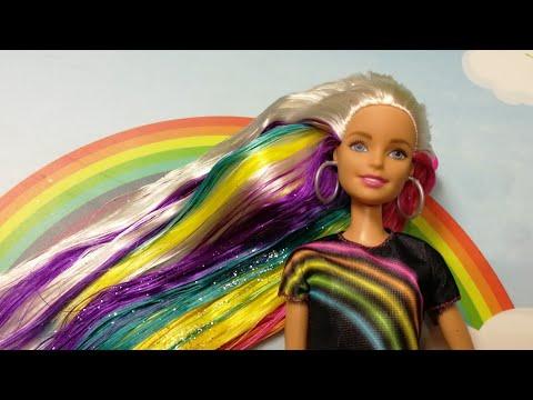 Все о Барби с радужными волосами!