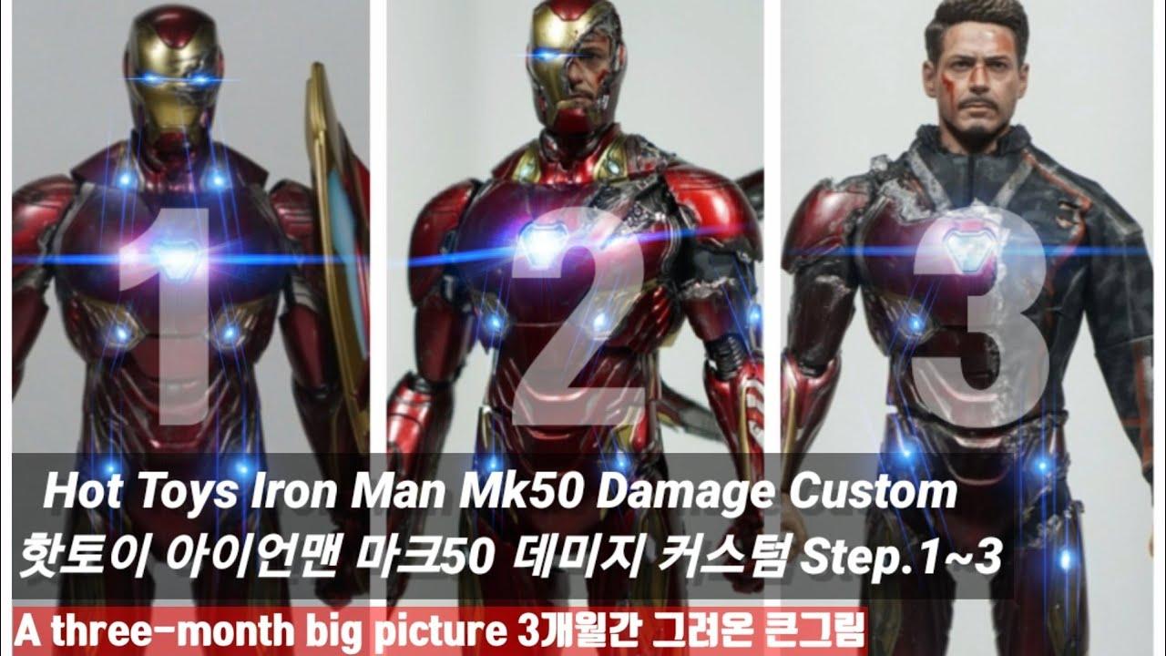 [Hot Toys Iron Man Mk50 Damage Custom Step.1~3] 핫토이 아이언맨 마크50 데미지 커스텀 1~3 단계(작업기 총합)