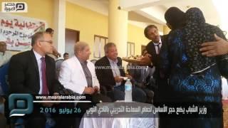مصر العربية | وزير الشباب يضع حجر الأساس لحمام السماحة التدريبي بالنادي النوبي