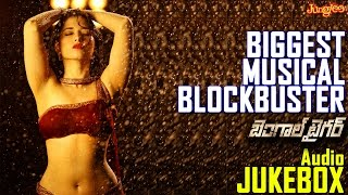 Bengal Tiger Full Songs Jukebox | Raviteja | Tamanna | Raashi Khanna