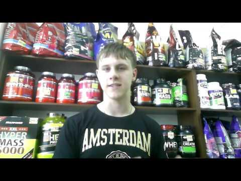 optimum nutrition оптом в москве - YouTube