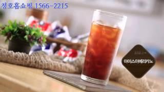 청호나이스 커피얼음정수기 휘카페4 엣지