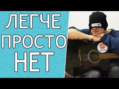 Песня ПОРНОФИЛЬМЫ -