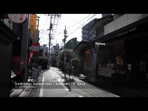 KAMITORI SHIMOTORI / KUMAMOTO 2010