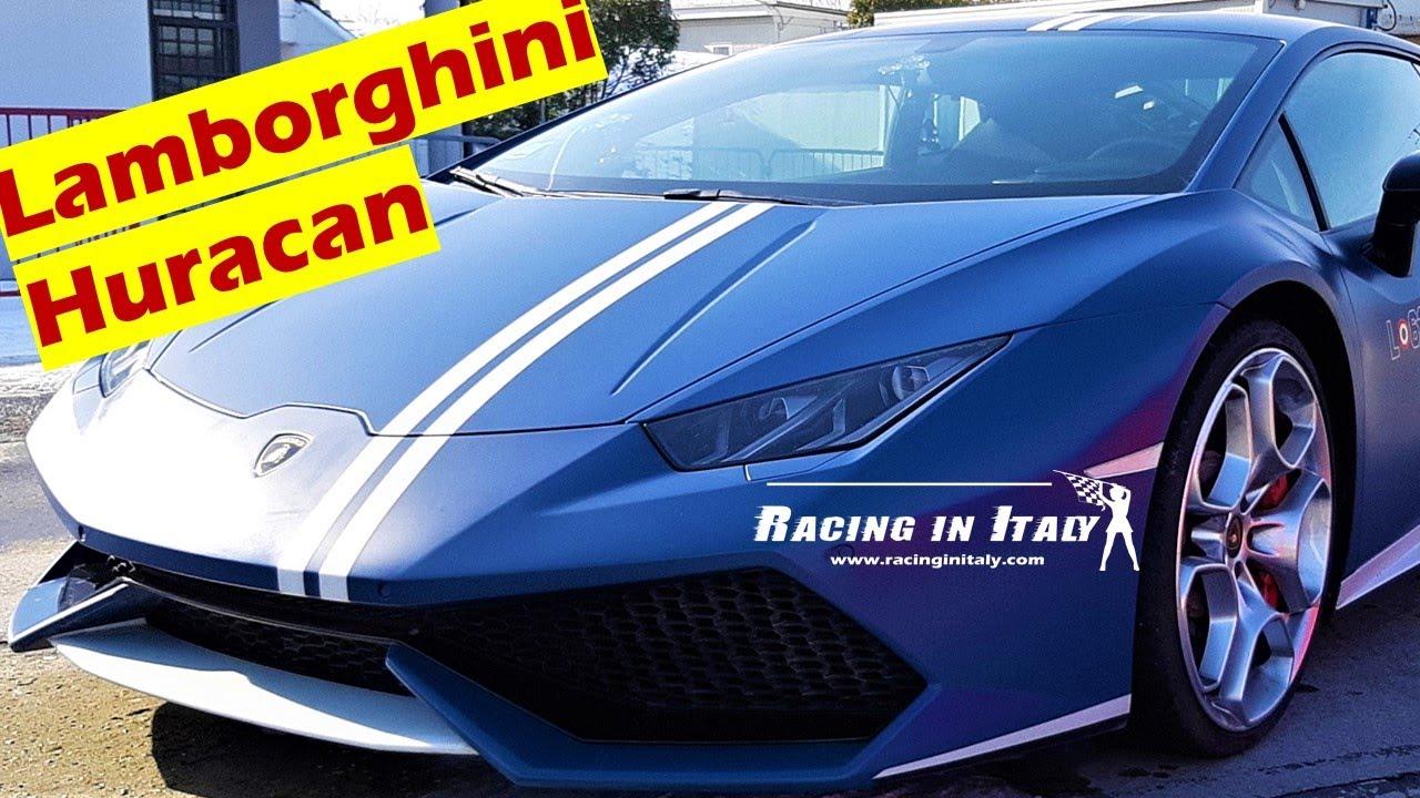 Где я могу водить Lamborghini Huracan по трассе в Италии?