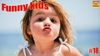 Приколы с детьми 2017 Подборка приколов с детьми Смешные видео детей #18 | Приколы Jokes Funny Video