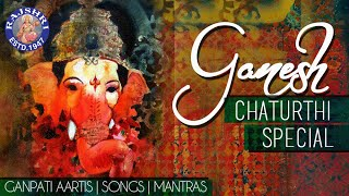 Ganesh Chaturthi Songs - Ganpati Songs Jukebox - Ganesh Chaturthi 2015