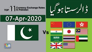 US Dollar Rate Today  | Forex  Exchange Rate| Top 11 Currencies Vs PKR | 07-04-2020 | FBTV Markets