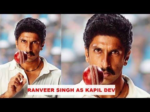 Ranveer Singh unveils his '83' as Kapil Dev on his 34th birthday Mp3