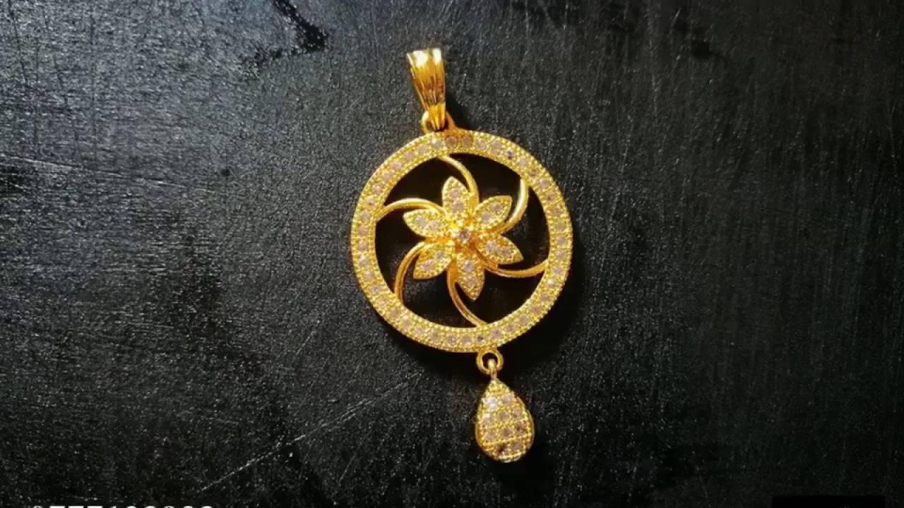 Sri Lanka Gold Pendant Plated Imitation Jewellery For Low Price