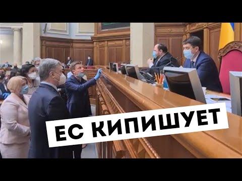 ЕС кипишует и просит прокомментировать ситуацию по ресторану Велюр