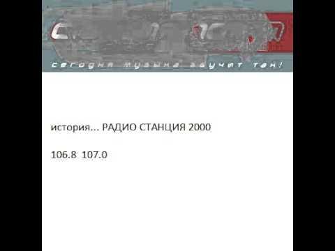Dj Kolya   2003 03 27 22 00 MP3