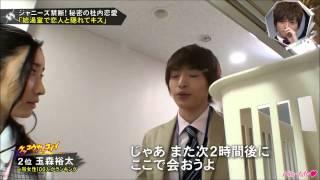 2014-4-03日放送 第49回.