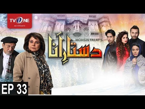 Dastaar E Anaa - Episode 33 - TV One Drama - 1st December 2017