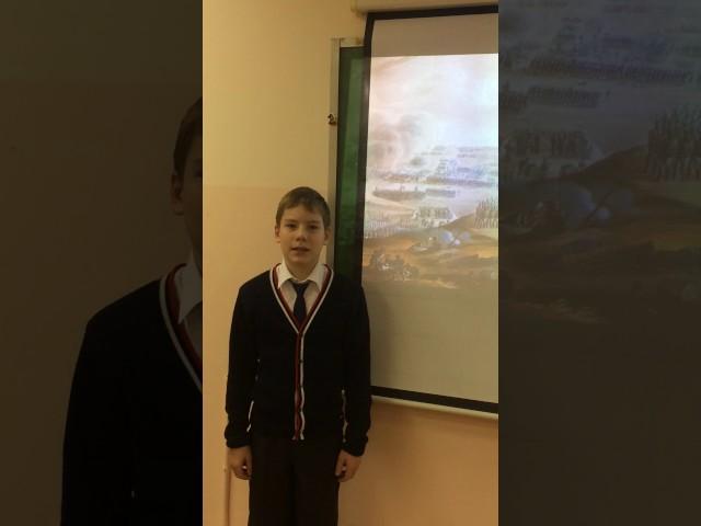 Изображение предпросмотра прочтения – ИванВеселов читает отрывок изпроизведения «Бородино» М.Ю.Лермонтова