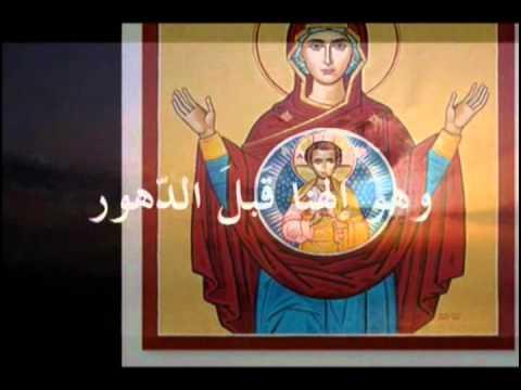 إن البرايا بأسرها ... enna el baraya.wmv  P Amid Maaz