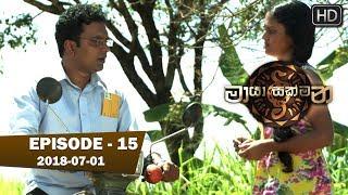 Maya Sakmana | Episode 15 | 2018-07-01 Thumbnail