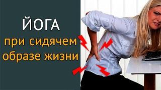 видео Исправляем спину: тренировка для новичков. Сергей Югай