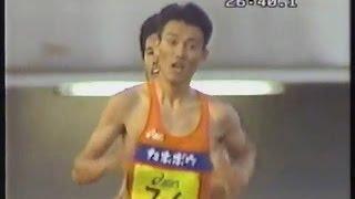 1994年(H6年) 2位早田俊幸(カネボウ) 3位佐保希(旭化成) 4位渡辺康幸(早...