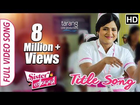 Sister Sridevi Title Song   Official Full Video Song   Tariq Aziz   Babushan, Sivani - TCP