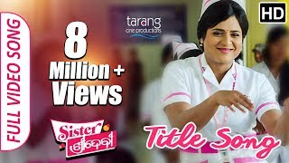Sister Sridevi Title Song | Official Full Video Song | Tariq Aziz | Babushan, Sivani - TCP