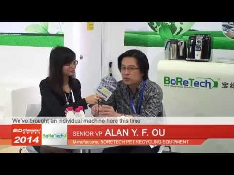 Chinaplas 2014-Interview with Manufacturer -ZHEJIANG BORETECH CO., LTD.