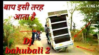 bahubali 2 dj pushkar के जबरदस्त दिल देहेला देने वाले स्टंट विडियो