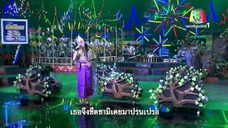 บทเรียนราคาแพง เตรียมอุดมศึกษาพัฒนาการนนทบุรี Ultra HD