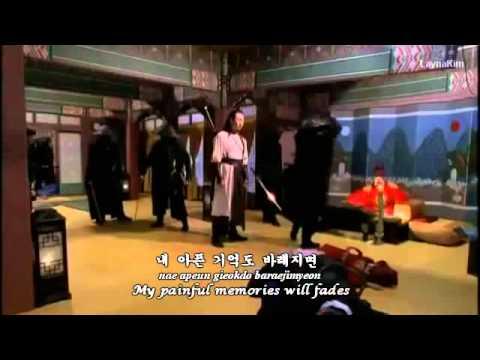 Jo Sumi - If I Leave karaoke
